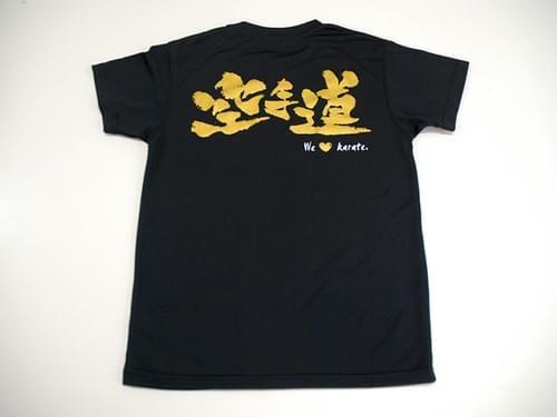 運動衫 (気は心) (黑)