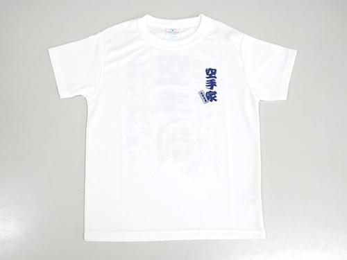 運動衫 (空手訓) (白)