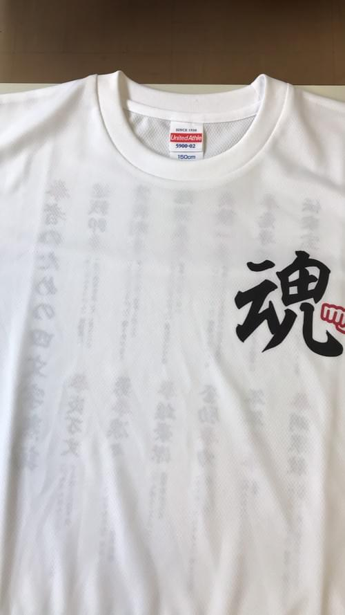 運動衫 (魂) (白)