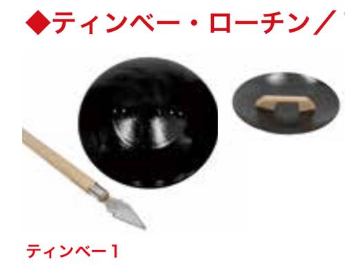 楯及矛 (套裝A)