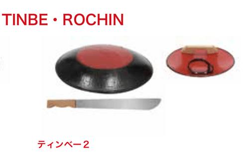 楯及矛 (套裝B)