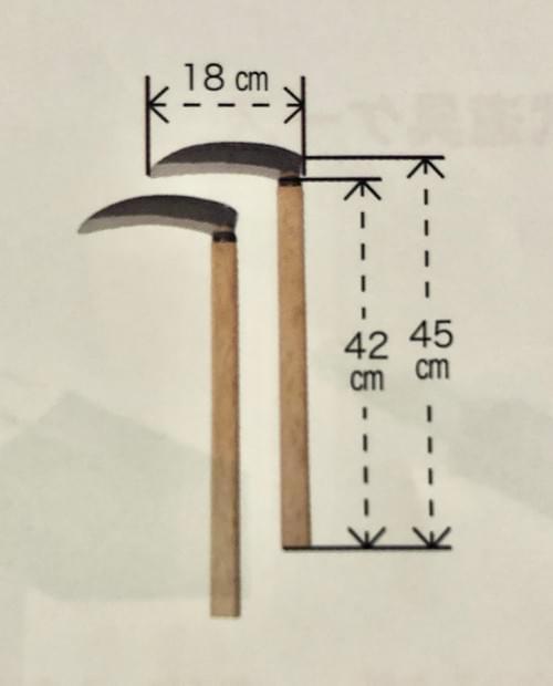 二丁鎌 (金屬刃) (不銹鋼)