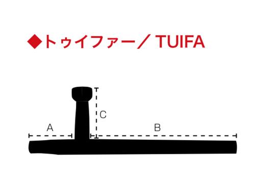 柱枴 (角形) (赤樫)
