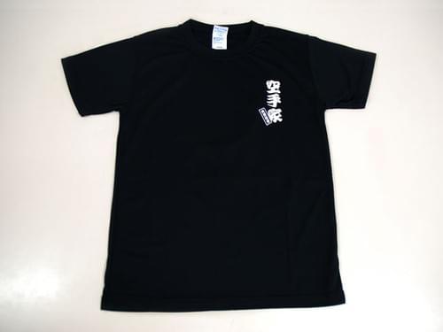 運動衫 (空手訓) (黑)