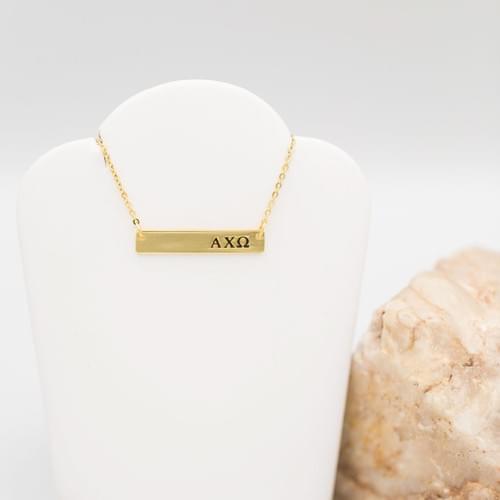 ACW Bar Necklace