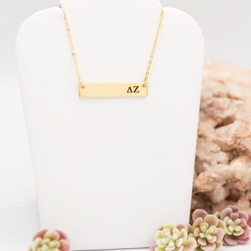 DZ Bar Necklace