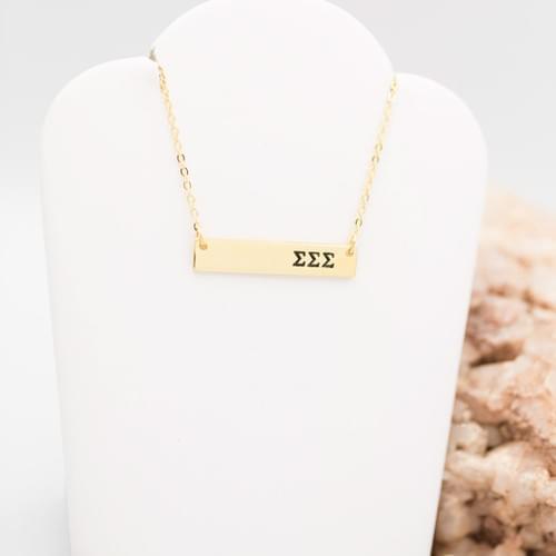 SSS Bar Necklace