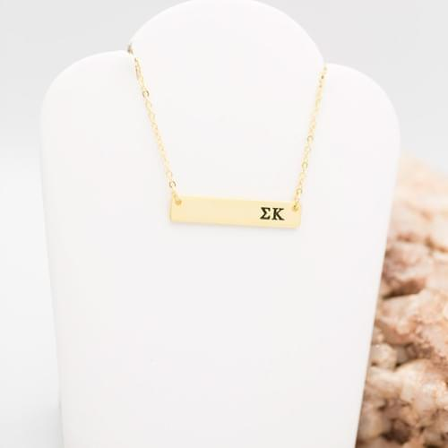 SK Bar Necklace