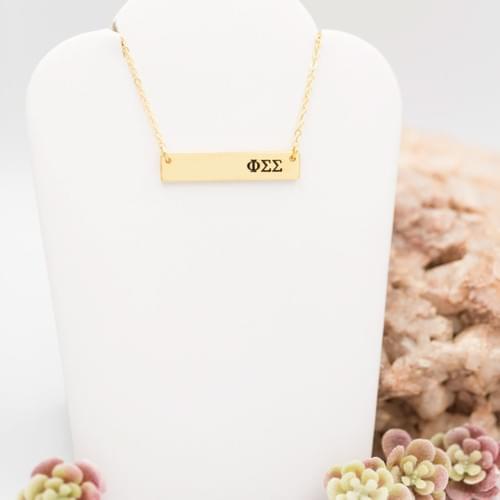 FSS Bar Necklace
