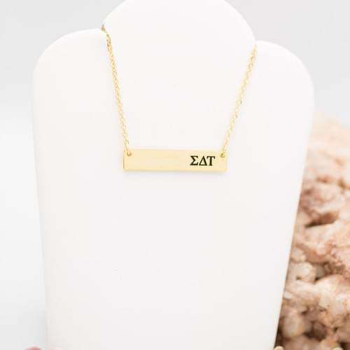 SDT Bar Necklace