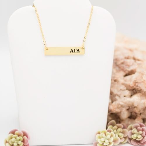 AGD Bar Necklace