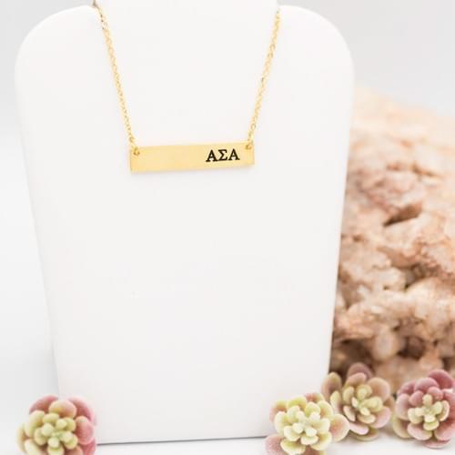 ASA Bar Necklace