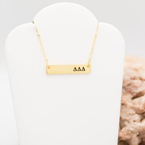 DDD Bar necklace
