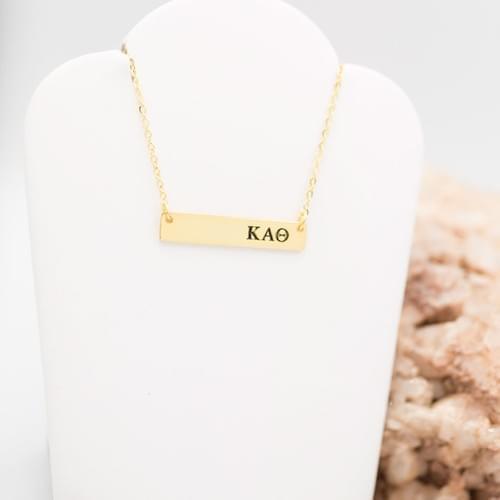 KAQ Bar Necklace