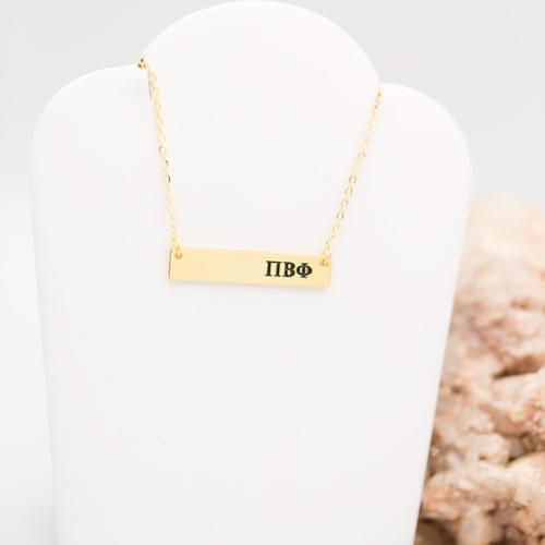 PBF Bar Necklace