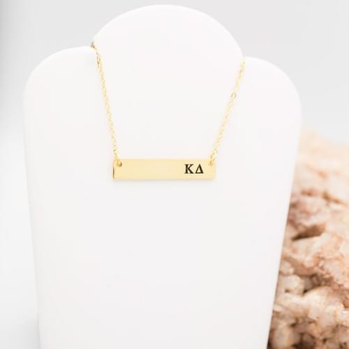 KD Bar Necklace