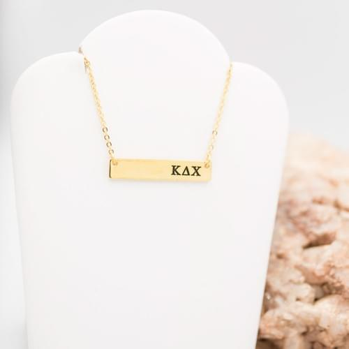 KDX Bar Necklace