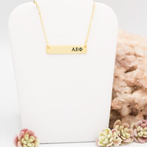 AEP Bar Necklace
