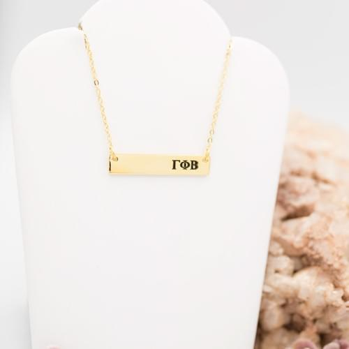 GFB Bar Necklace