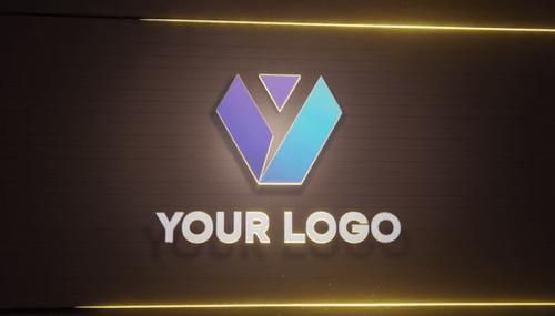 Animated Vertical Logo Stinger:  Inspirational Glow Slides