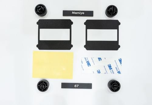 rb67 & rz67 35mm to 120 film adapter