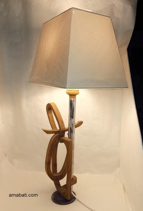 Lire Libère  - lampe  prise secteur