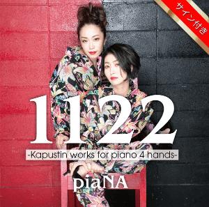【CD】【限定サイン付・先行販売】1122  ニコライ・カプースチン 4手のためのピアノ作品集 piaNA(西本夏生、佐久間あすか)