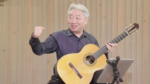 【オンデマンド】福田進一 ザ・ギターレッスン Lesson9「バッハの音楽にチャレンジ」