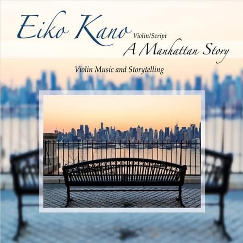 【CD】加野景子『A Manhattan Story I〜Winter』