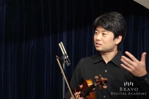 水谷晃 - ヴァイオリン - 3レッスン