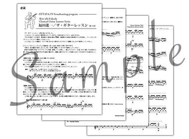 【BOOK】現代ギター21年06月号(No.693)