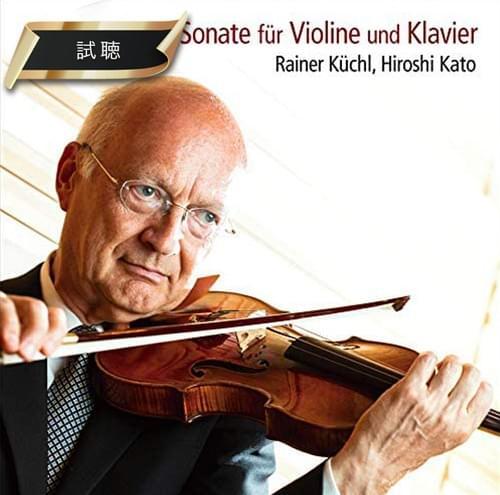 【CD】ライナー・キュッヒル『プフィッツナー:ヴァイオリン・ソナタ』