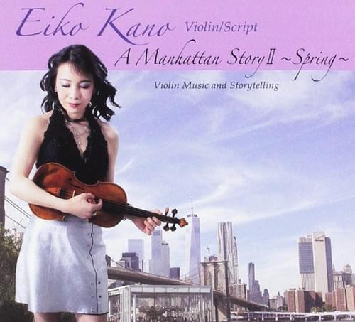 【CD】加野景子『A Manhattan Story II〜Spring』