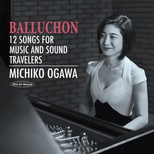 【CD】小川理子『バルーション』