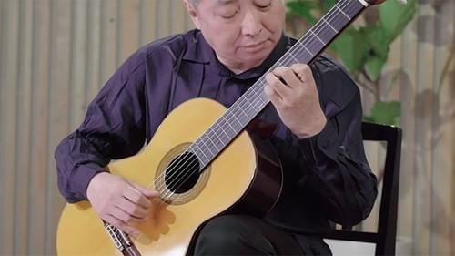 【オンデマンド】福田進一 ザ・ギターレッスン Lesson3「左手のおさえ方」