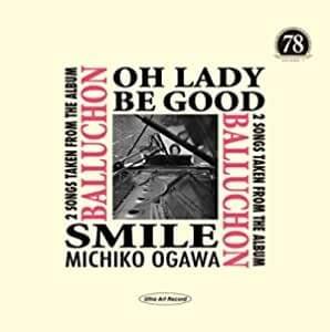 【78回転LP】小川理子『バルーション』