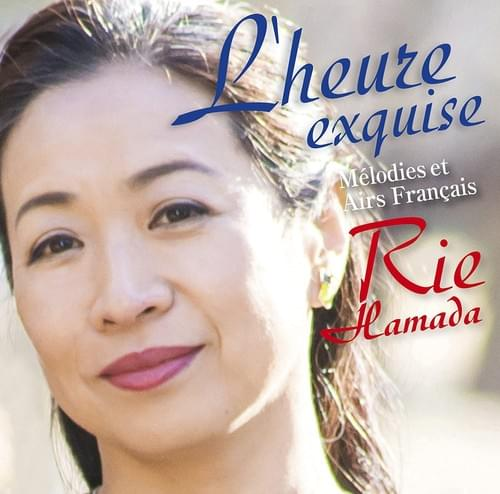 【CD】浜田理恵『優美なる時ーフランス歌曲集』