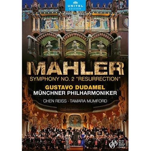 【DVD/Blu-ray】ドゥダメル(指揮)ミュンヘンフィル『マーラー:交響曲第2番《復活》』