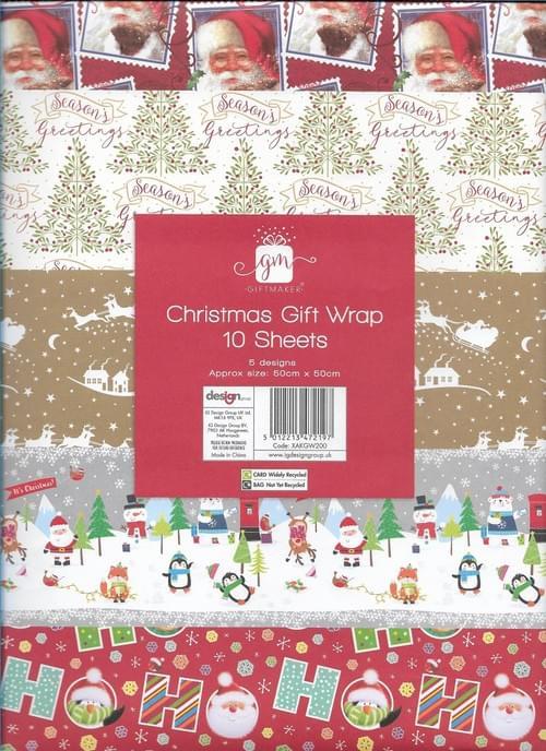 Christmas Gift Wrap 10 Sheets / Papier cadeau de Noël 10 feuilles