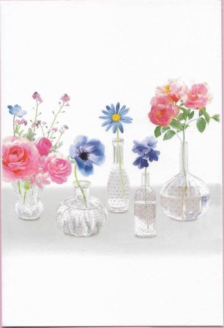 Fleurs Rose / Pink Flowers