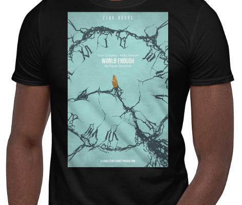 World Enough - T-Shirt