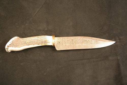 Gaucho/Facon/Dagger - Item#0026
