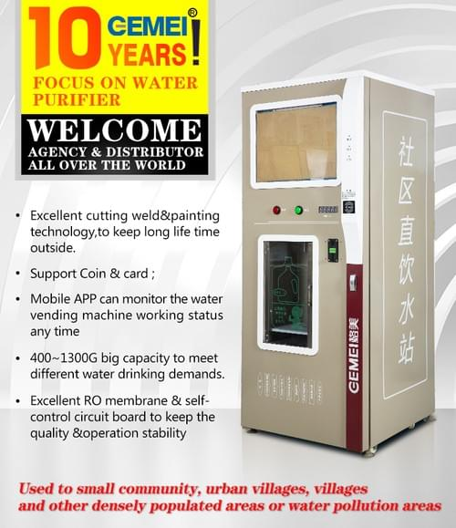 GMEI WATER VENDING MACHINE