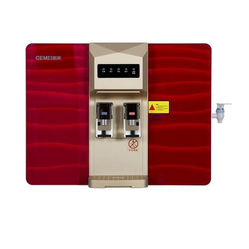 Heat and cold integrated RO water dispenser TN-RO116