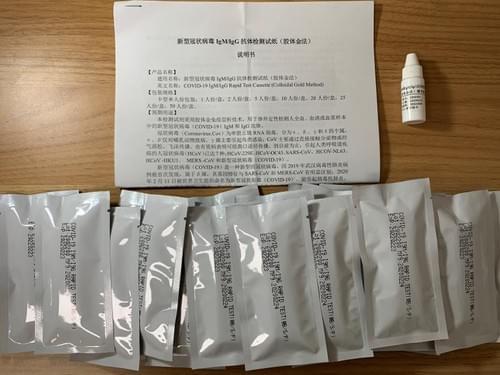 [긴급판매] 코로나19 ( COVID19 ) 감염 여부 체크 키트를 꼭 필요하신 곳에 판매합니다.