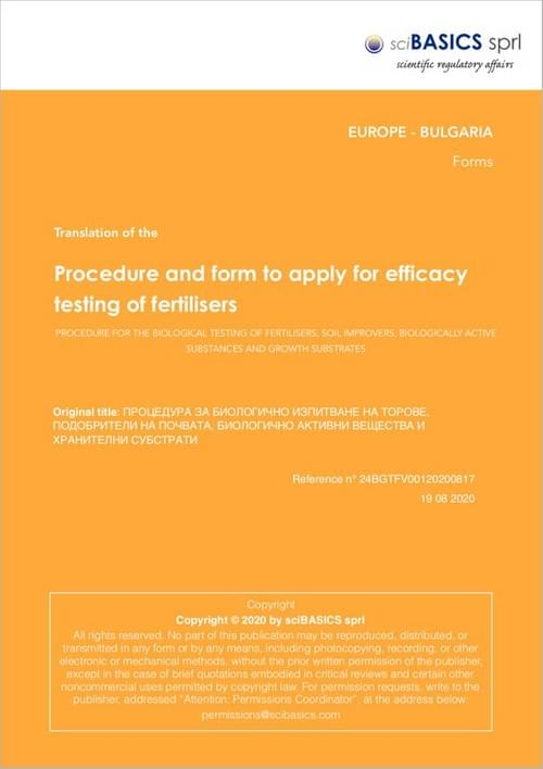 Procedure and form to apply for efficacy testing of fertilisers