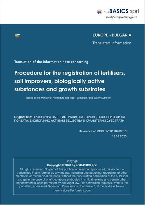 Procedure for the registration of fertilisers, soil improvers, biologically active substances ...