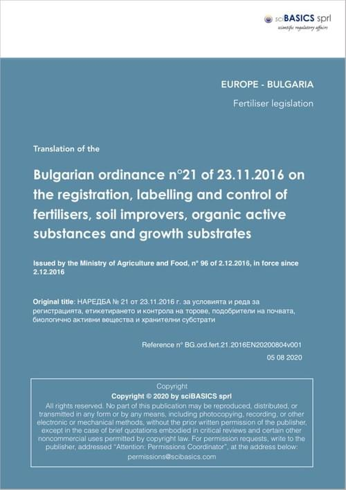 Bulgarian ordinance n° 21 of 23.11.2016 on the registration, labelling and control of fertilisers, .