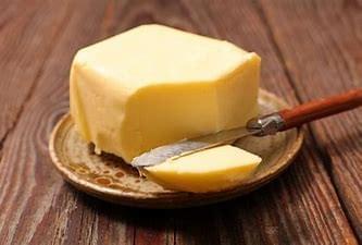 Beurre Doux/Beurre Salé 250G