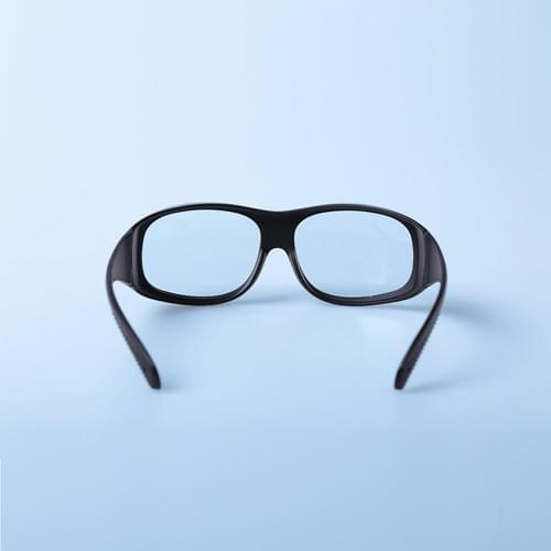 Óculos De Proteção Anti Raio Laser/ Laser Protection CHP33